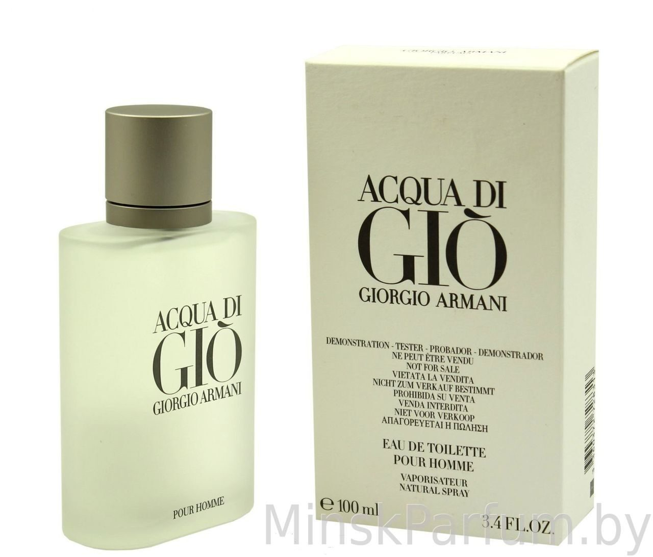 Armani Acqua di Gio Men (200 ml)