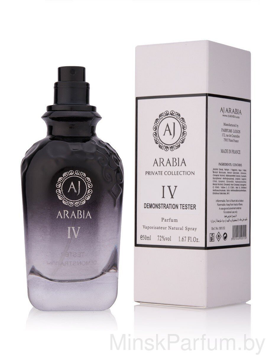 Aj Arabia Black Collection IV (Тестер)