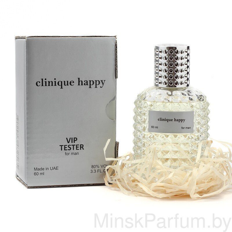 Clinique Happy man (Тестер VIP 60 ml)