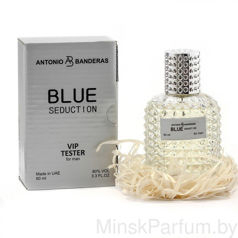 Antonio Banderas Blue Seduction For Men (Тестер VIP 60 ml)