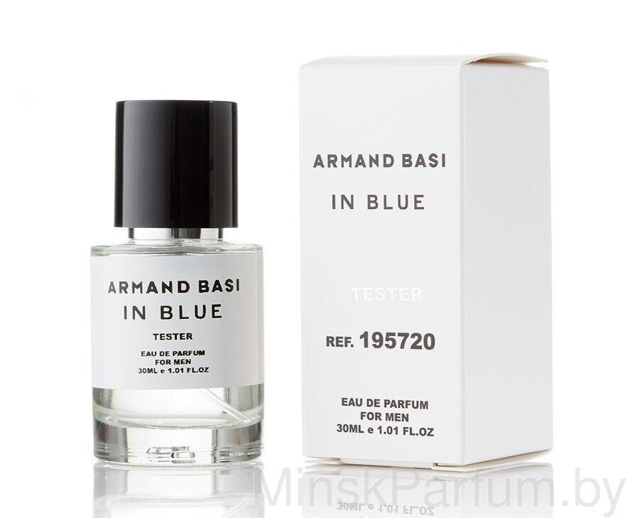 Armand Basi In Blue (Тестер Mini 30 ml)