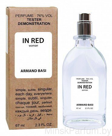 Armand Basi In Red (Тестер Natural Fr 67 ml)