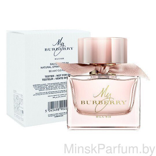 Burberry My Burberry Blush (Тестер)