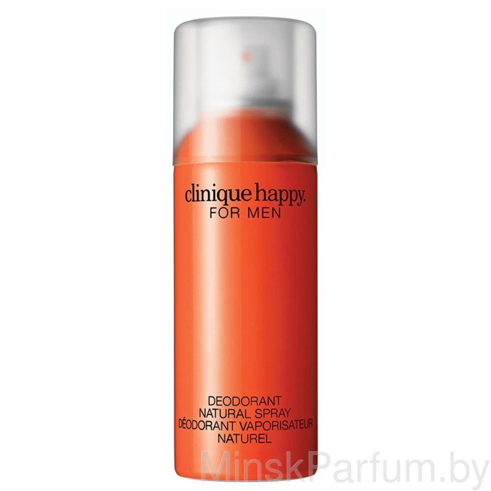 Clinique Happy For Men 200 ml deo spray (Дезодорант)