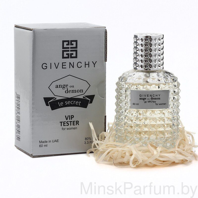 Givenchy Ange Ou Demon Le Secret (Тестер VIP 60 ml)