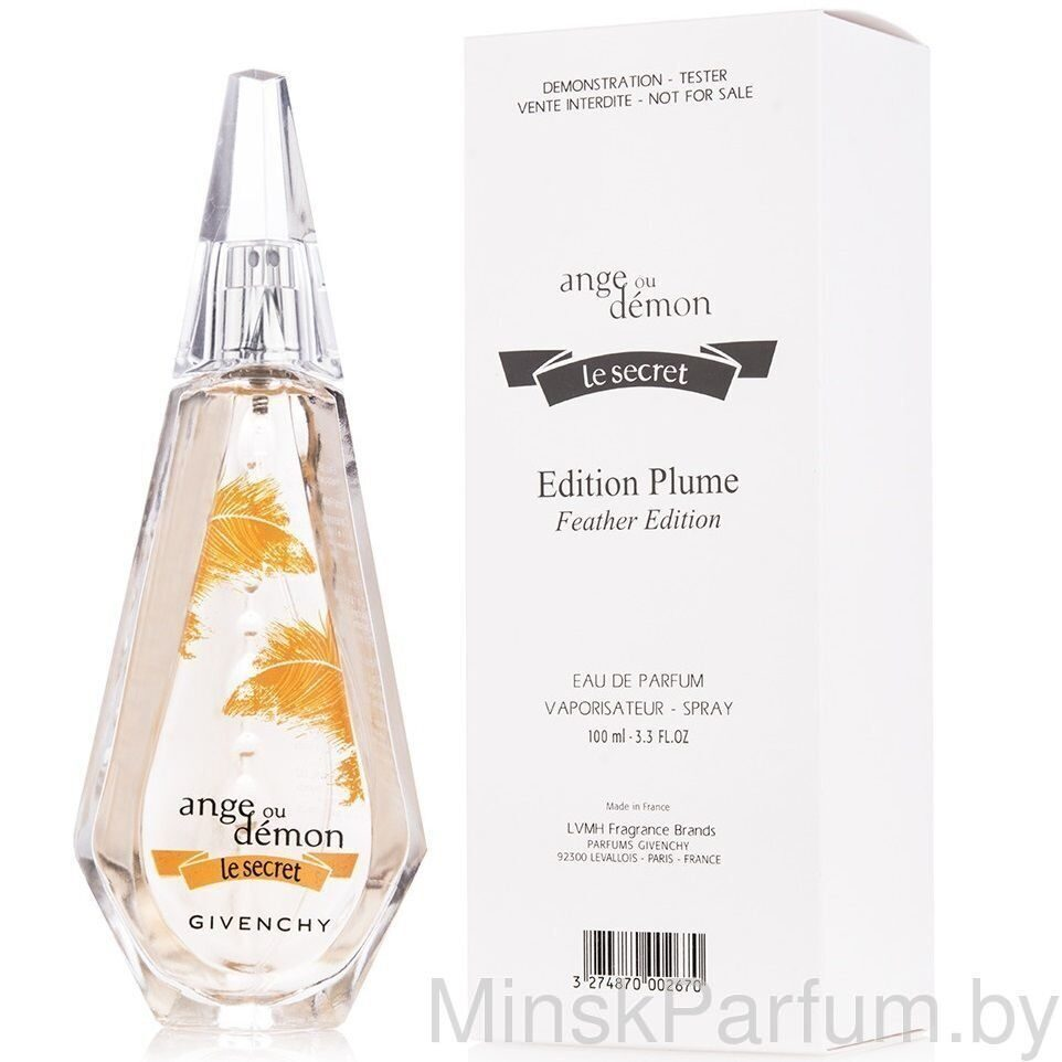 Ange ou Demon Le Secret Edition Plume (Тестер)