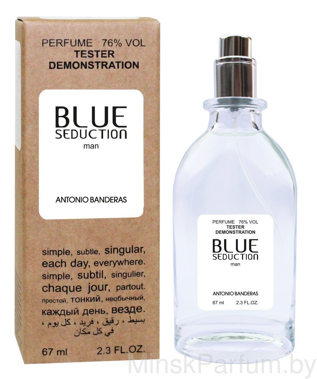 Antonio Banderas Blue Seduction For Men (Тестер Natural Fr 67 ml)