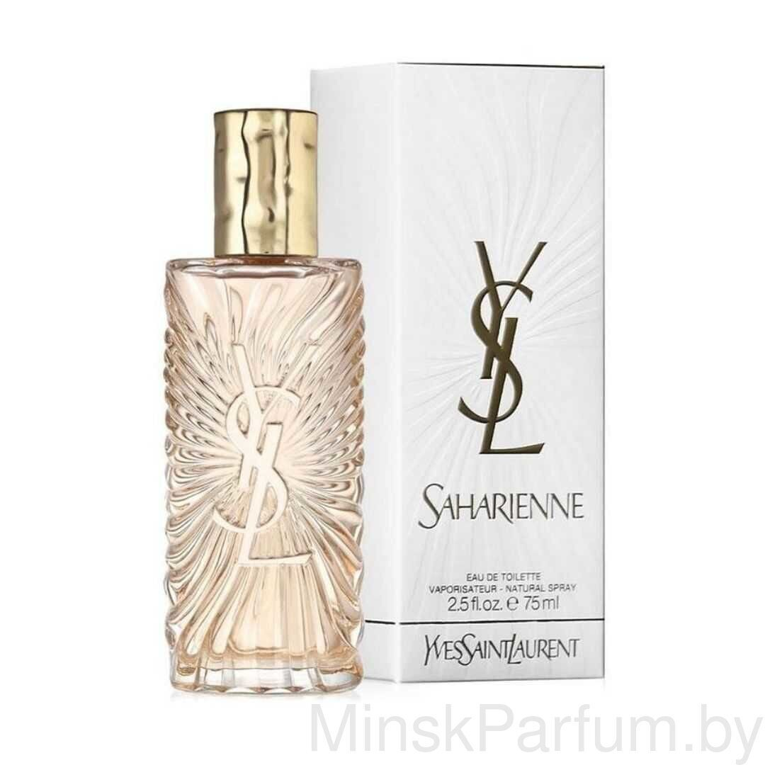 Yves Saint Laurent Saharienne