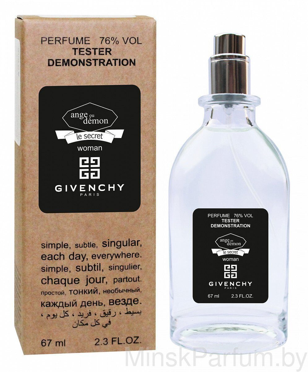 Givenchy Ange Ou Demon Le Secret (Тестер Natural Fr 67 ml)
