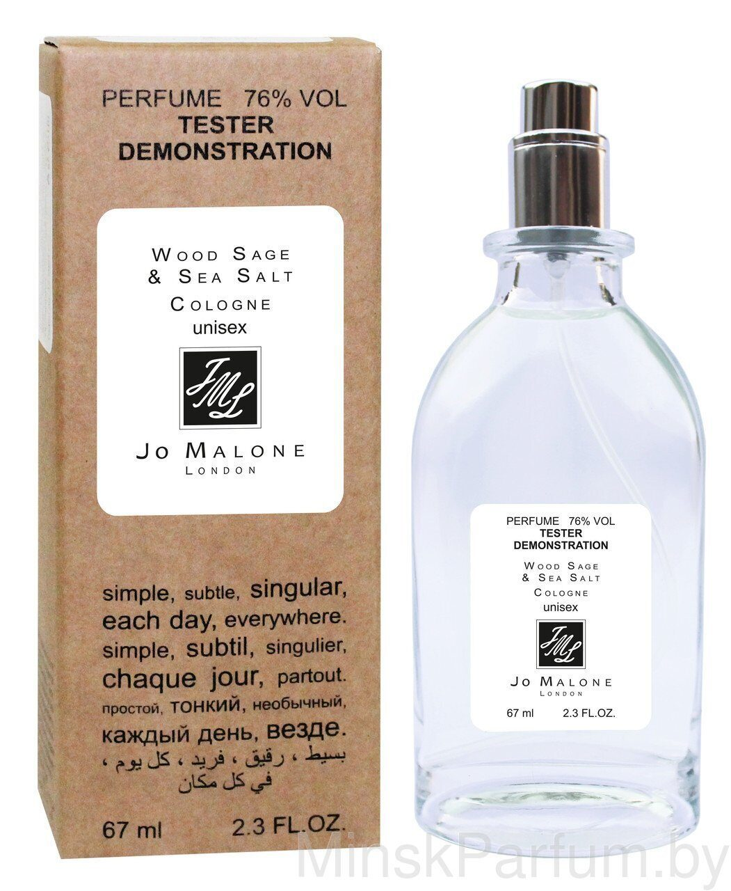 Jo Malone Wood Sage & Sea Salt (Тестер Natural Fr 67 ml)