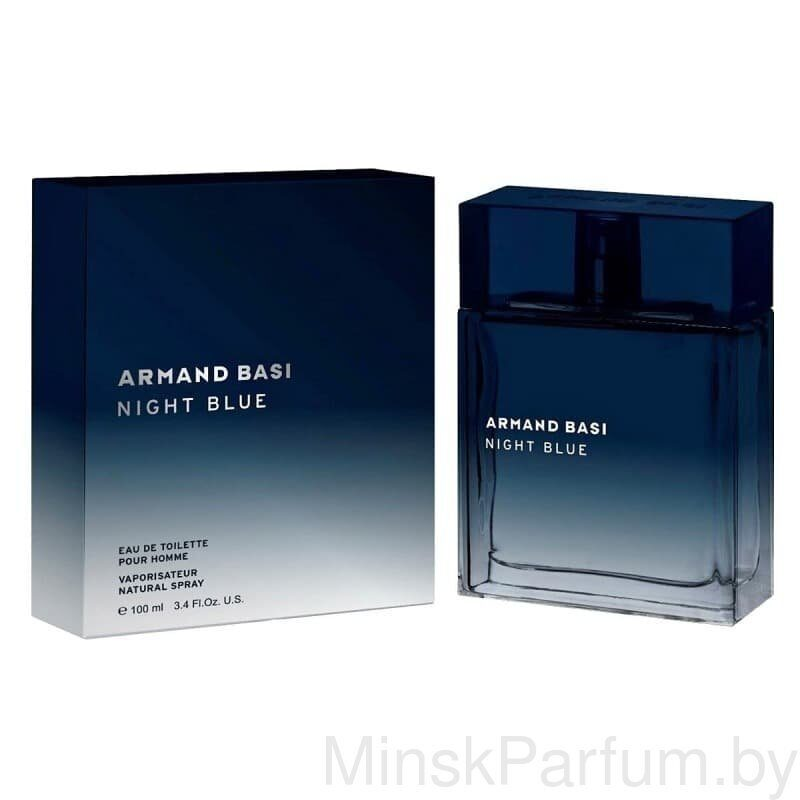 Armand Basi Night Blue (Оригинал)