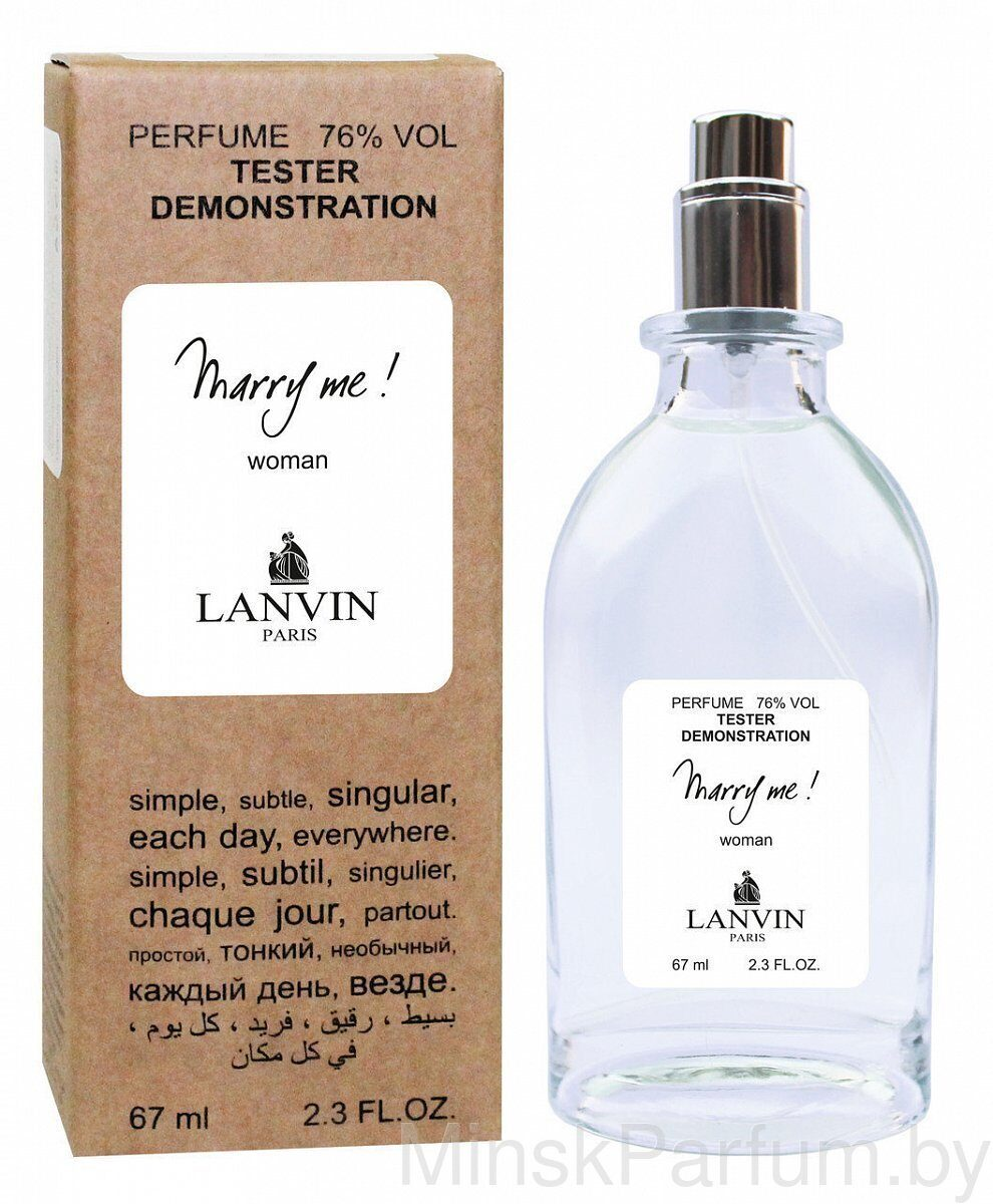 Lanvin Marry Me (Тестер Natural Fr 67 ml)
