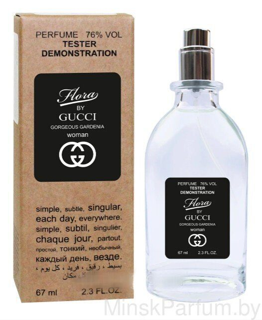 Gucci Flora by Gucci Gorgeous Gardenia (Тестер Natural Fr 67 ml)