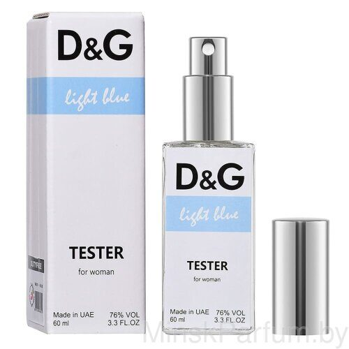 Dolce & Gabbana Light Blue  (Тестер Duty Free 60 ml)