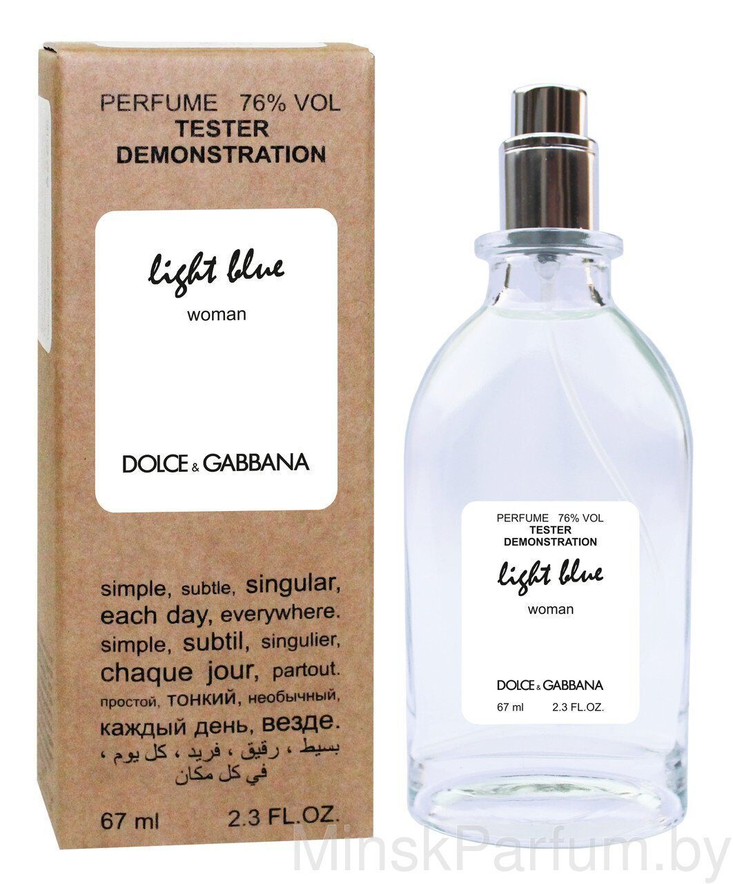 Dolce&Gabbana Light Blue (Тестер Natural Fr 67 ml)