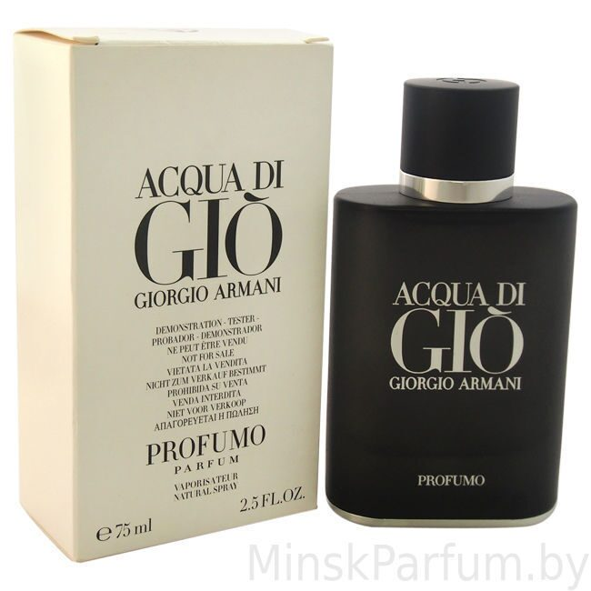 Armani Acqua di Gio for Men Profumo (Тестер)