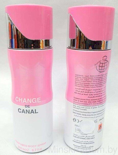 Дезодорант Fragrance World Change de Canal
